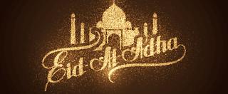 موعد أول أيام عيد الأضحى فكليًا 2018 موعد وقفة عرفات في مصر والسعودية وجميع الدول العربية