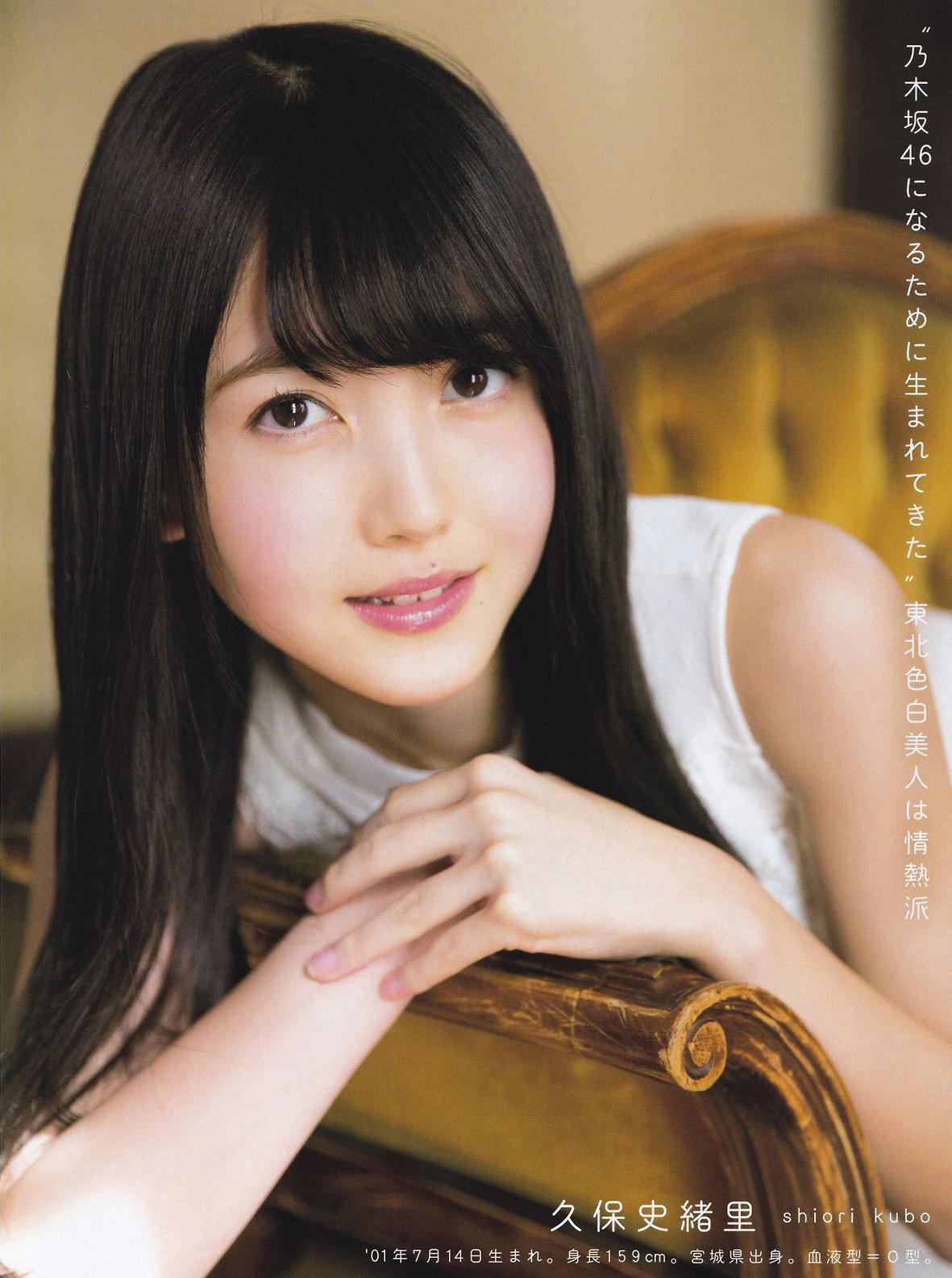 Nogizaka46 3rd Generation, UTB+ 2017.11 Vol.40 (アップトゥボーイ プラス 2017年40号)