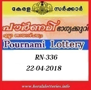 POURNAMI RN-336 LOTTERY RESULT