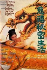 Lover of the Last Empress (1995)