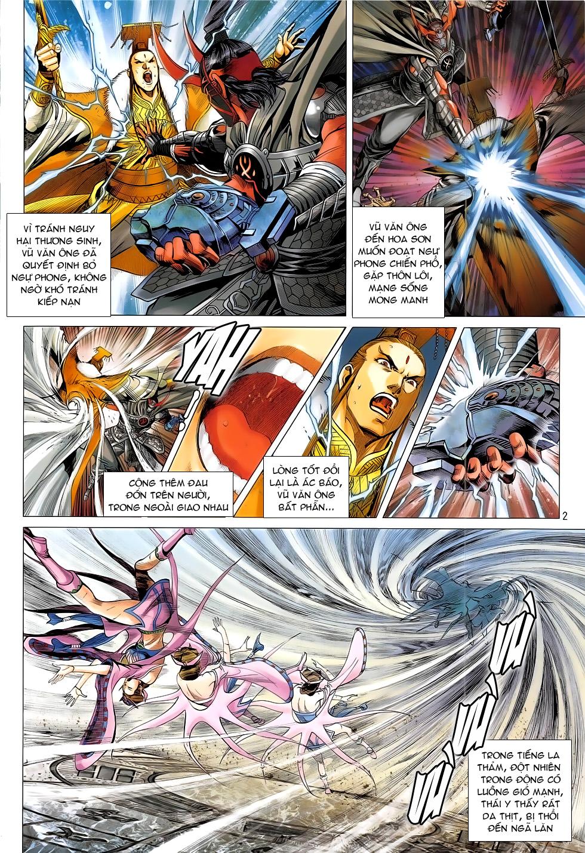 Chiến Phổ chapter 13: trận liệt tại tiền trang 2