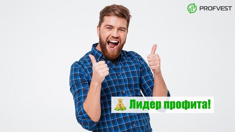 Повышение Crypto-Club