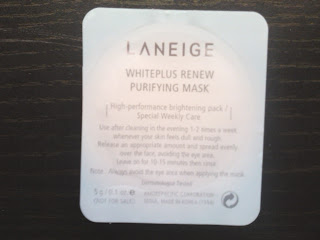 Laneige 2012春季最新產品試用 WhitePlus Renew Purifying Mask