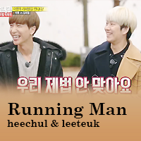 http://arabsuperelf.blogspot.com/2015/12/275-running-man-heearab-happiness-team.html