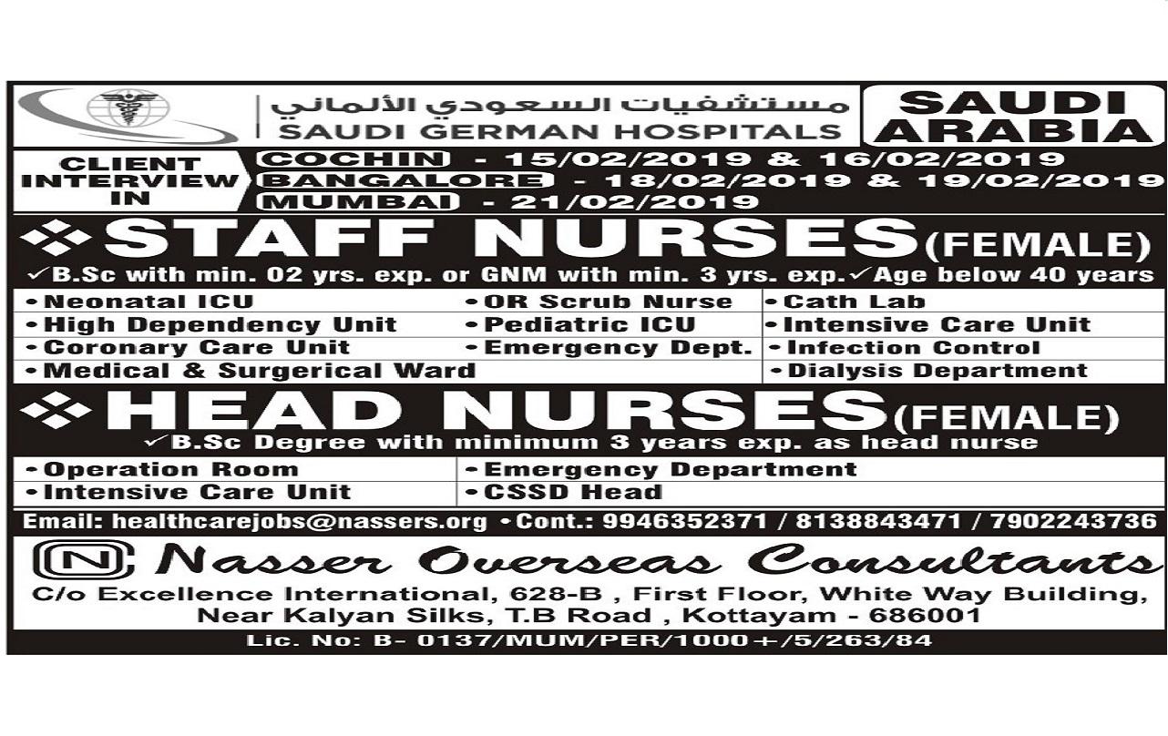 SAUDI GERMAN HOSPITALS STAFF NURSE & HEAD NURSE VACANCY 2019 - DIRECT AGENCY RECRUITMENT