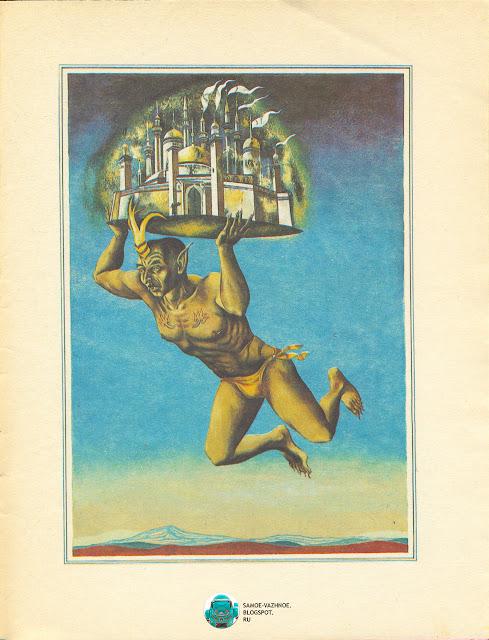 Детские книги СССР список советские старые из детства. Аладдин и волшебная лампа СССР.