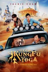Download FIlm KUNG FU YOGA 720p WEBRip Subtitle Indonesia