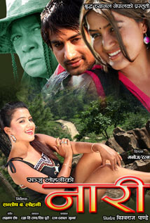 Nari (नारी) Watch full nepali movie Online Rekha Thapa