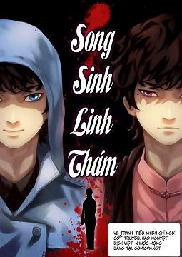 Song Sinh Linh Thám