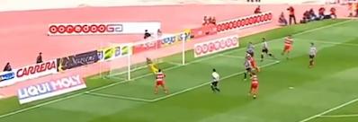كأس تونس: الإفريقى يفوز على الصفاقسى بهدفين مقابل هدف