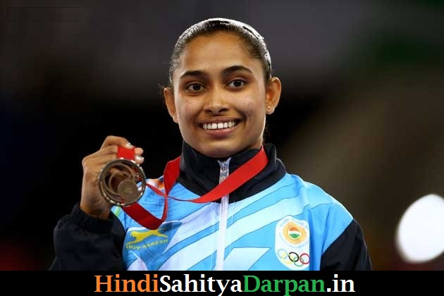 Deepa karmakar hindi story, Deepa karmakar biography in hindi