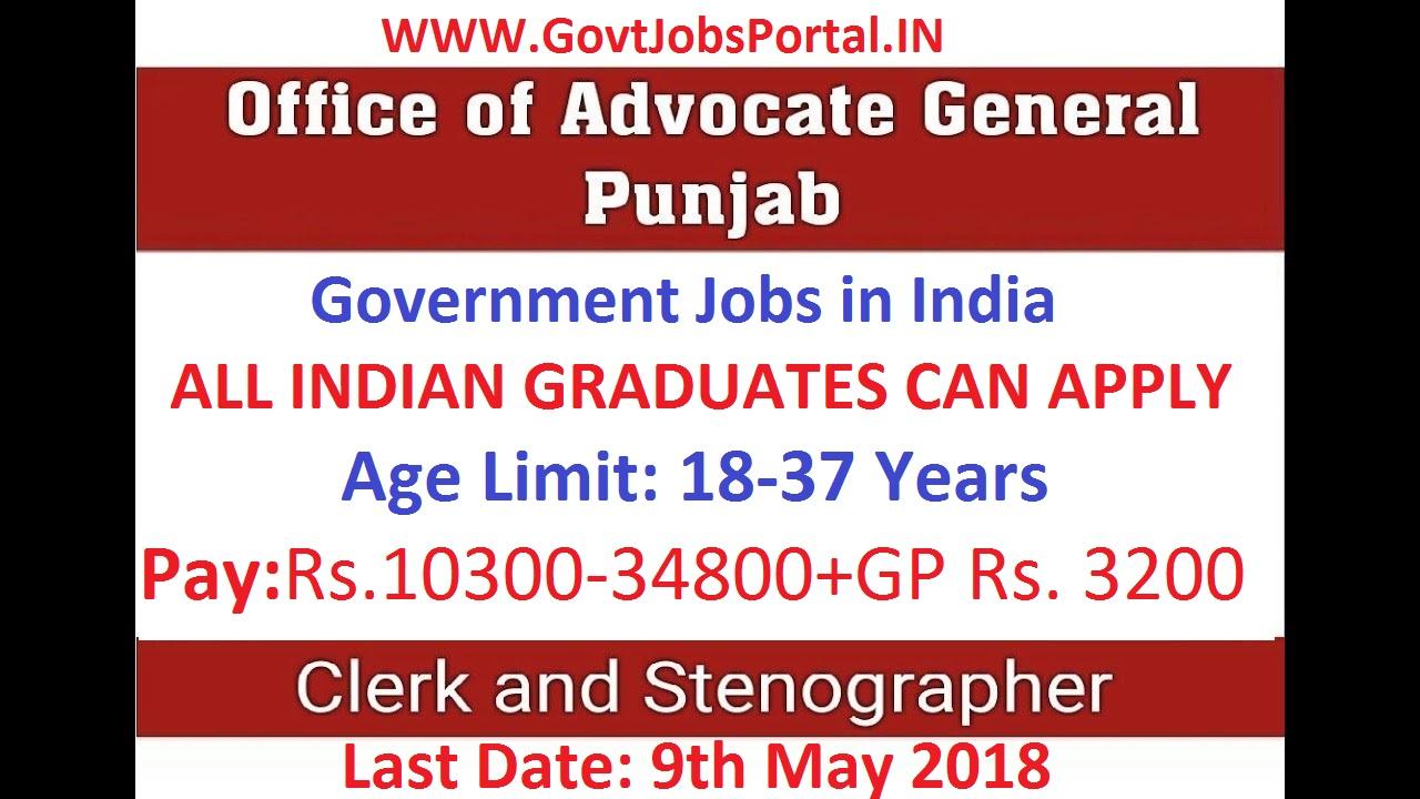 GOVERNMENT JOBS IN PUNJAB. Government jobs in Punjab for clerk cum Data  Entry operators and Steno Typist posts under OFFICE ...