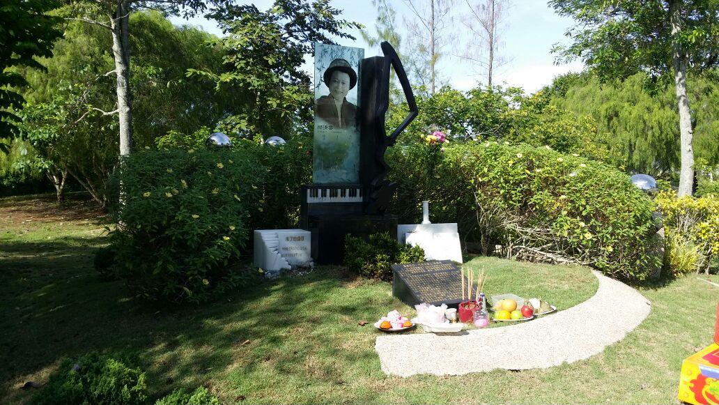 Nirvana Memorial Park – Segamat