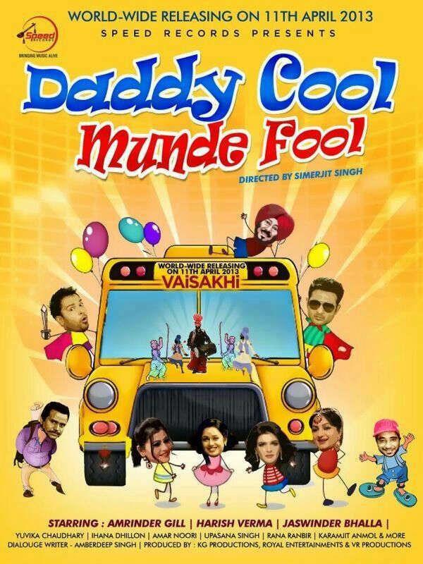FREE PUNJABI MOVIES WATCH ONLINE Daddy Cool Munde Fool