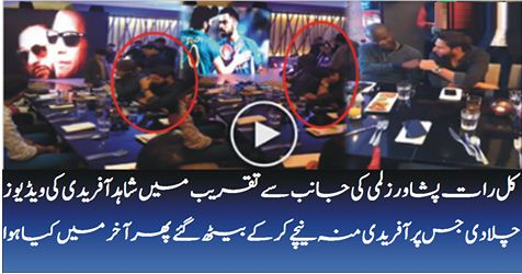 SPORTS, CRICKET, shahid afridi, Shahid Afridi Superb Tribute by Peshawar Zalmi,