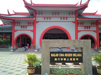 Destinasi Lawatan Menarik di Masjid Cina Melaka