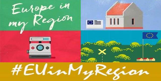 """Εκστρατεία επικοινωνίας """"Η Ευρώπη στην περιοχή μου 2017"""" σε Κιάτο, Σπάρτη και Καλαμάτα"""