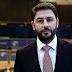 Νίκος Ανδρουλάκης: «Να μην αφήσουμε την ιστορία της Μεταπολίτευσης να την γράψουν οι πολιτικοί μας αντίπαλοι»