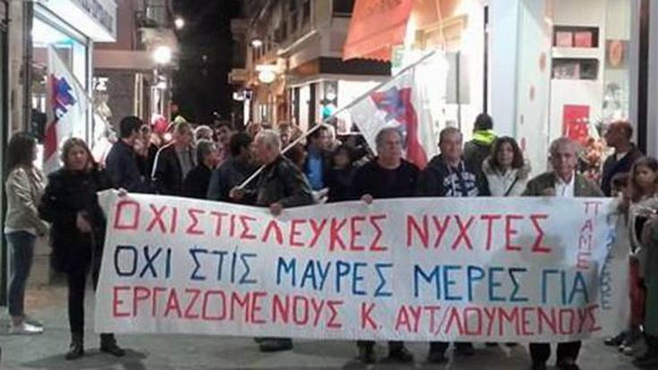 Το Σωματείο Εμποροϋπαλλήλων - Ιδιωτικών Υπαλλήλων Αλεξανδρούπολης για τη «Λευκή Νύχτα»