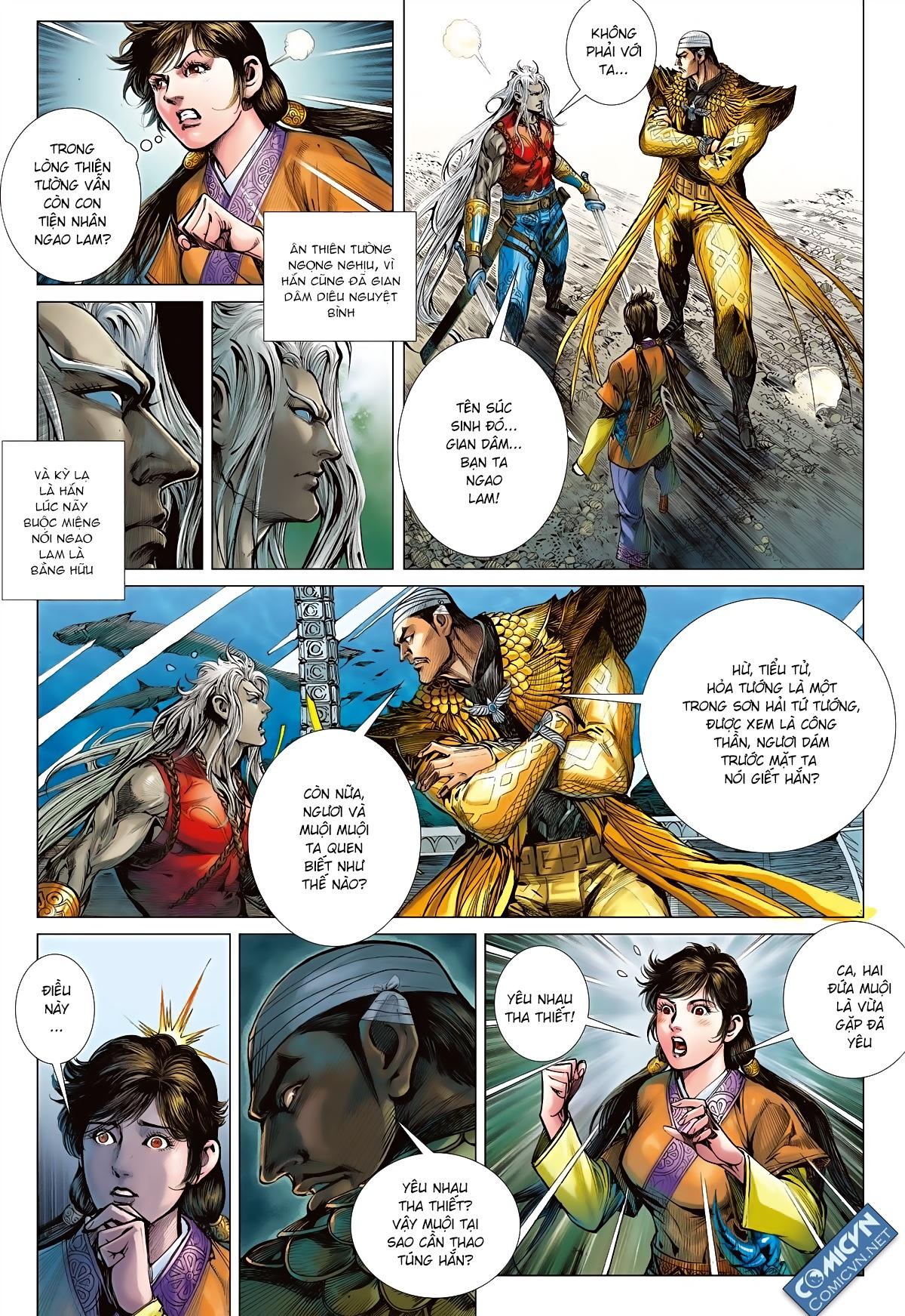 Sơn Hải Nghịch Chiến Chap 77 - Trang 7