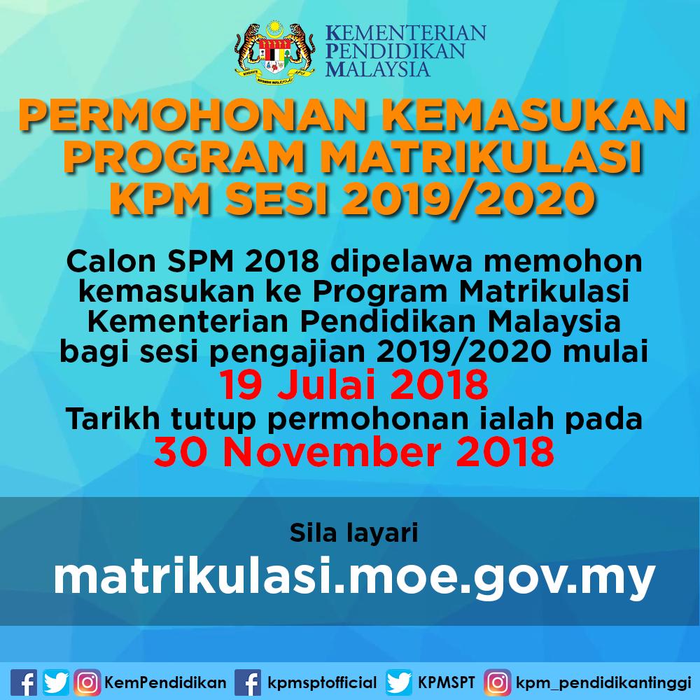 Permohonan Kemasukan Program Matrikulasi Kpm Sesi 2019 2020 Kgm