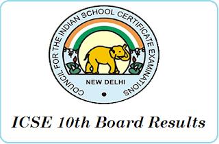 ISCE ISC 10th और 12th Result कैसे देखे 2019