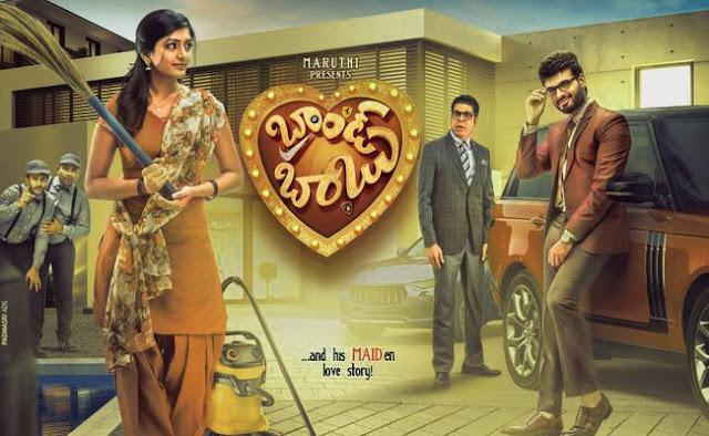 Brand Babu (2018) Telugu Movie Naa Songs Free Download