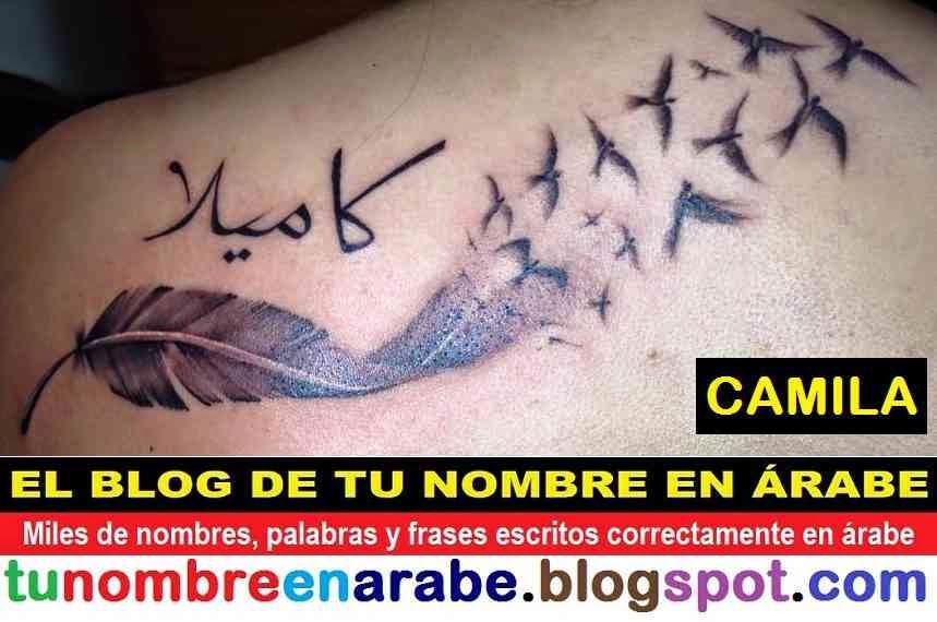 TATUAJES ARABES DE NOMBRES CAMILA KAMILA