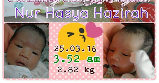 - rozelt -: Introducing Our Lil Daughter - Nur Hasya Hazirah