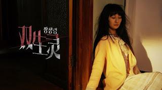 xem phim Hồn Ma Song Sinh - Twin Spirit (2015)
