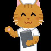猫の看護師のキャラクター