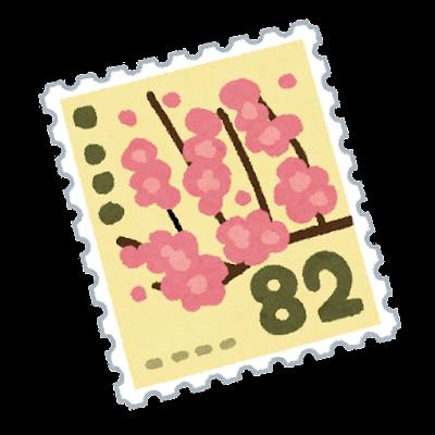 82円切手のイラスト