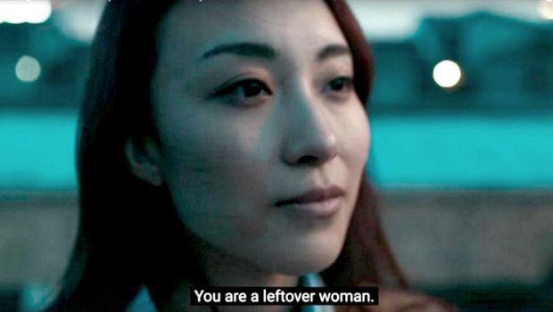 leftover women in hong kong
