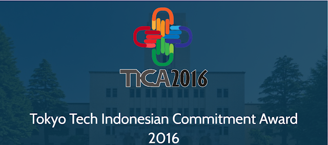 Info Event: Tokyo Tech Indonesian Commitment Award 2016