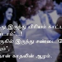 Abraham Lincoln Tamil Quotes Wwwchennaikutticom
