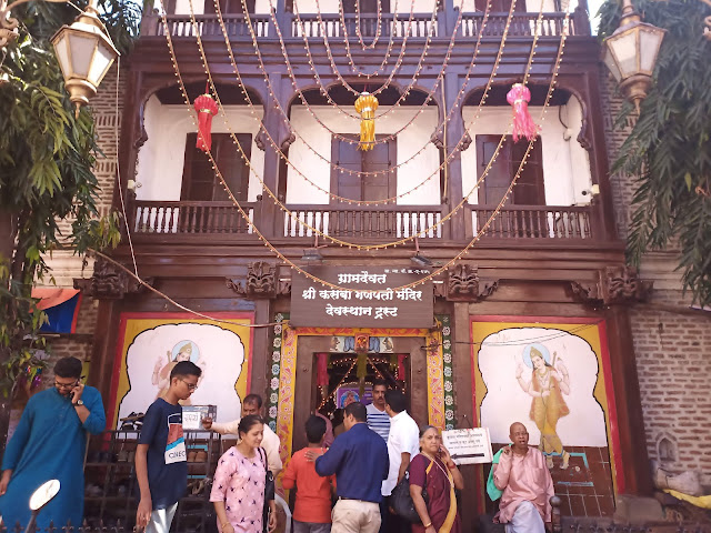 Decorated external facade of Kasba Ganpati temple