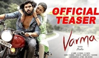 Varma Teaser | Dhruv Vikram | Megha Chowdhury | Bala | Latest Tamil Movie Teaser