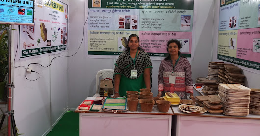 Agro Vision Nagpur 10th to 13th Nov 2017