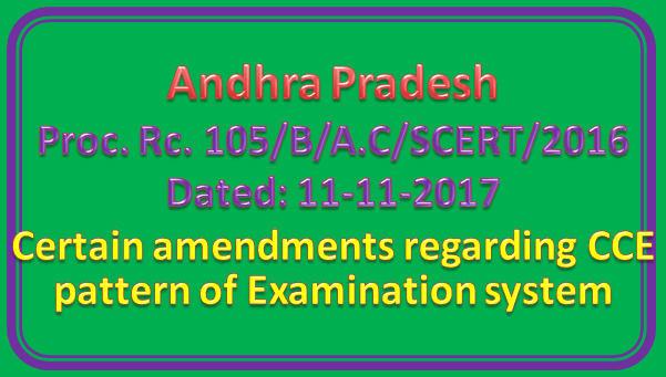AP SCERT Proc No 105 || Certain Amendments regarding CCE pattern of Examination system