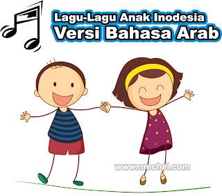Lagu-Lagu Anak Versi Bahasa Arab
