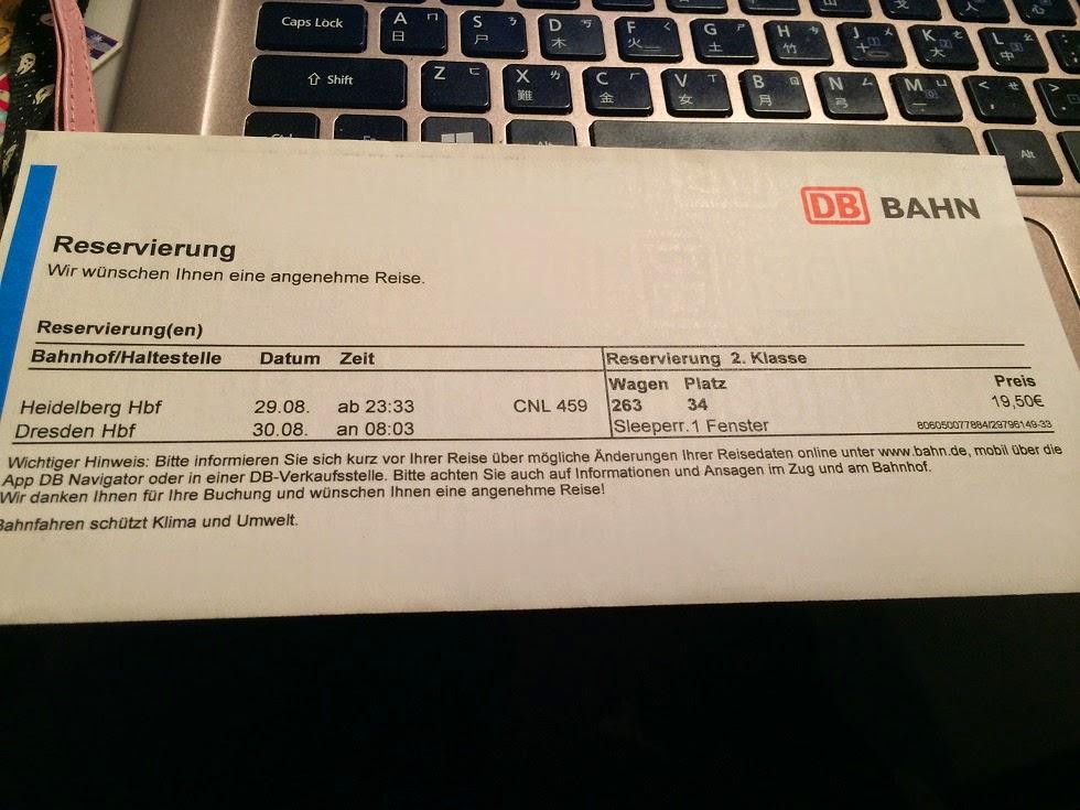 小水豚在天涯之三-如何持Pass預約歐鐵/德鐵座位