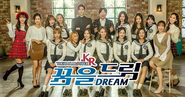 Drama Korea The Idolmaster KR Subtitle Indonesia