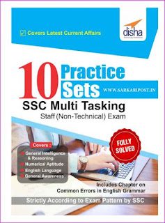10 Practice Sets SSC Multi Tasking Staff Exam 2018 latest Edition