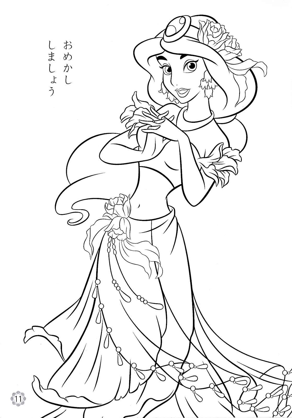 Best Disney All Princess Coloring Pages Free