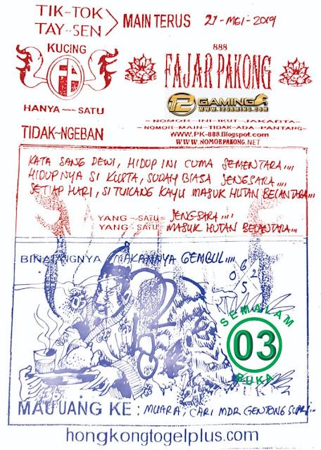 New Fajar Pakong 888