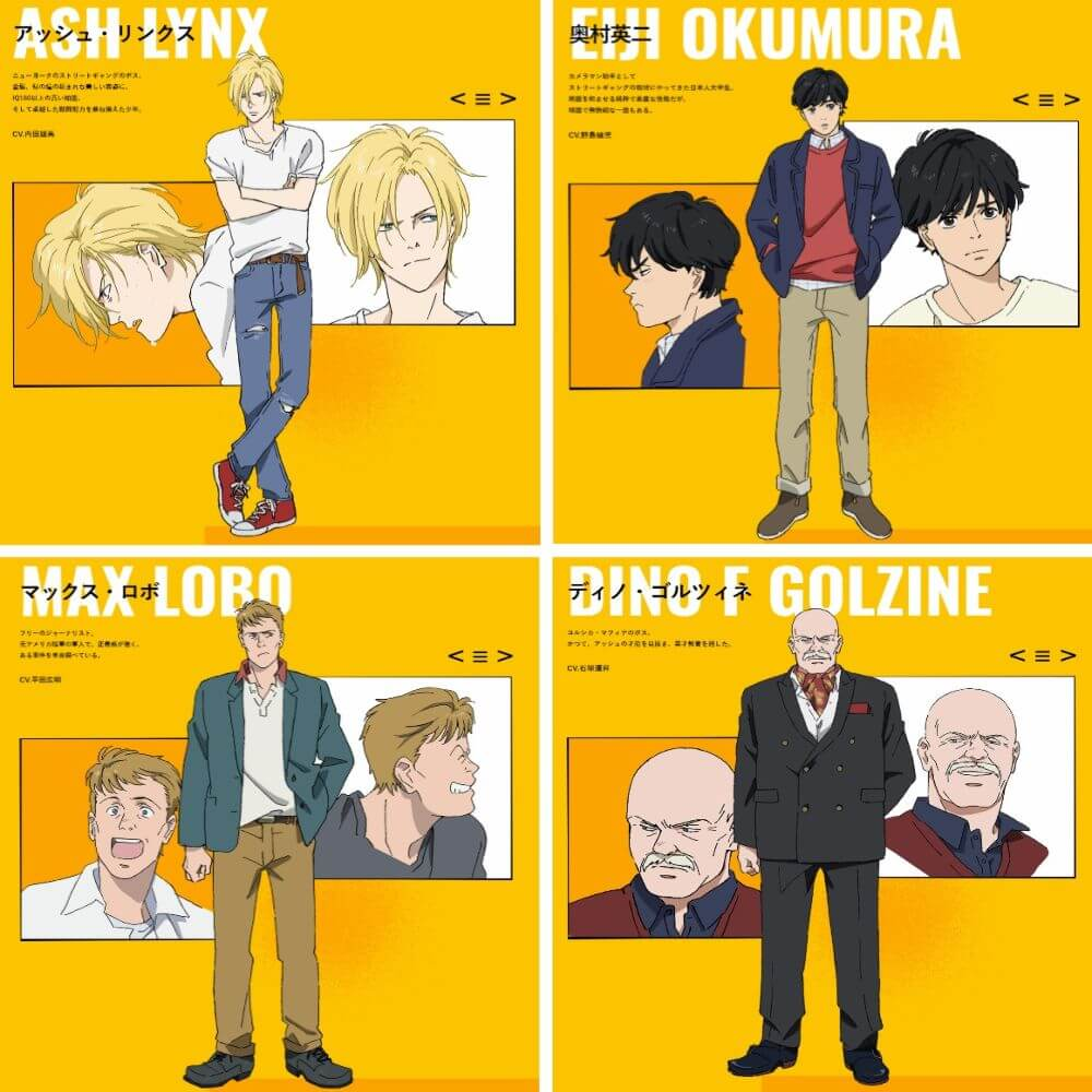 Banana Fish anime personajes
