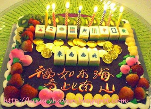 mahjong birthday cake luxury haven