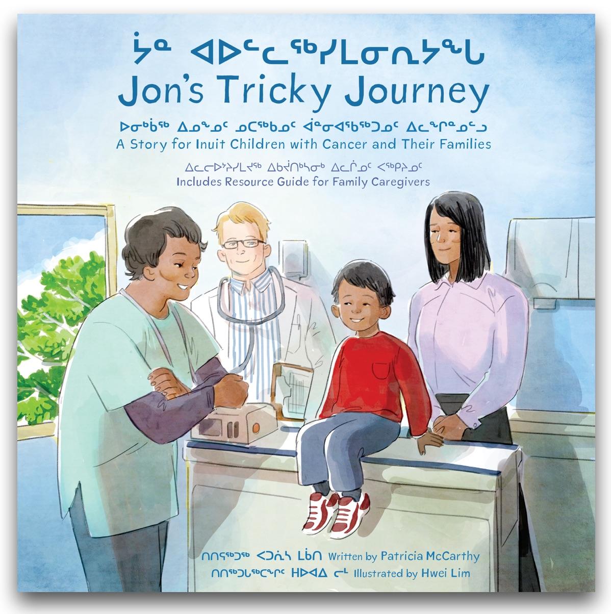 canlit for littlecanadians jon u0027s tricky journey a story for