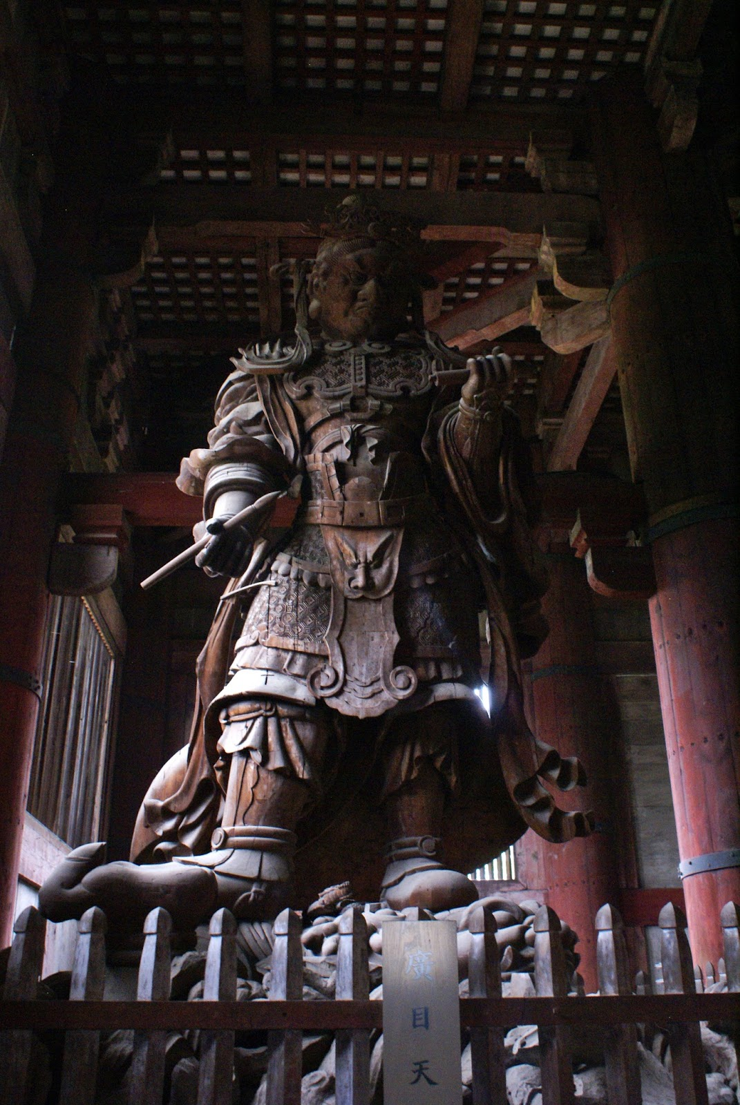 nara todai ji buddhist temple komokuten japan asia