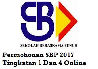 Permohonan SBP 2017